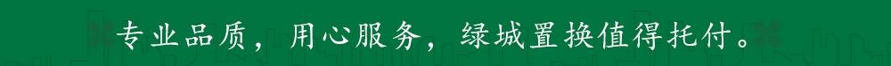 杭州  房产   委托