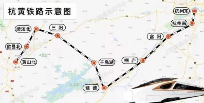 离开通越来越近了!杭黄铁路9月1日起送电