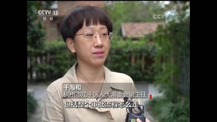 加装电梯学后托管 央视点赞杭州人大代表票决民生实事