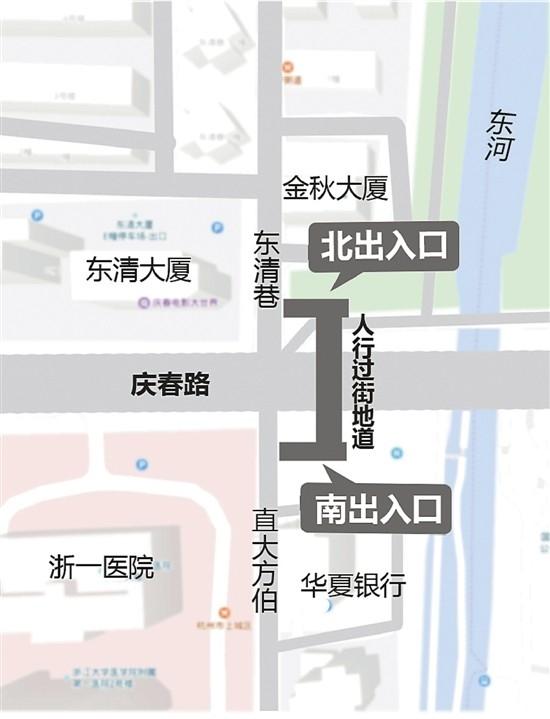 杭州庆春路/东清巷过街地道全线贯通 明年9月启用
