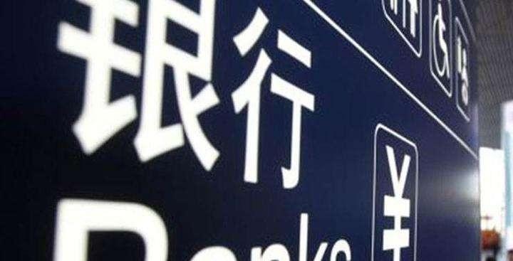杭州房贷利率全面松动,二套房也适用