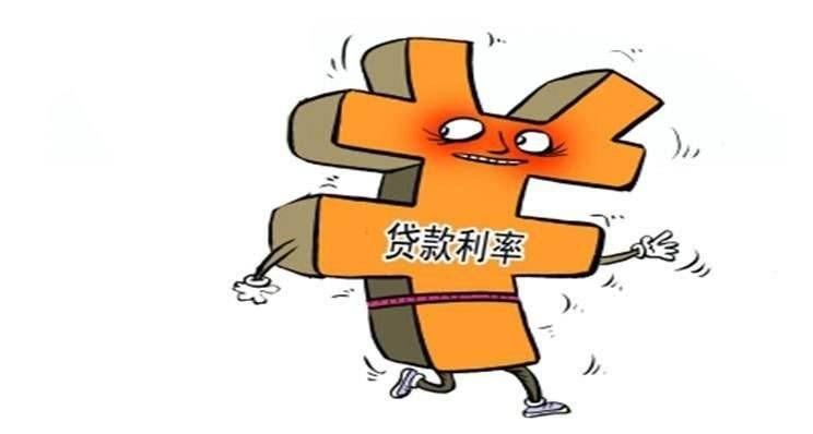 杭州房贷利率再度松动!有银行首套房仅上浮8%