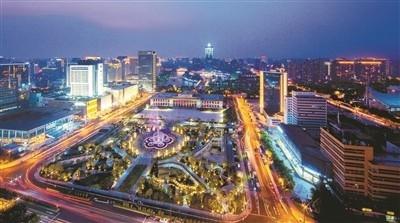 """杭州市荣获""""中国创投二十年 最具活力城市""""称号"""