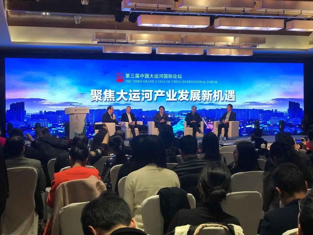 杭州要将运河旅游打造成世界级旅游产品