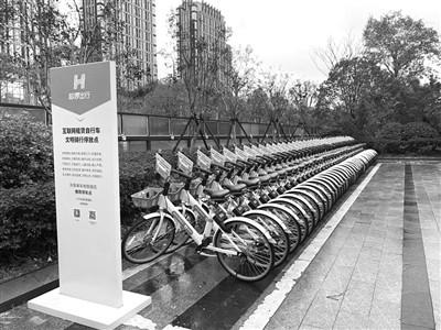 对付共享单车乱停乱放 打造全国首例文明骑行试点的杭州再出新招