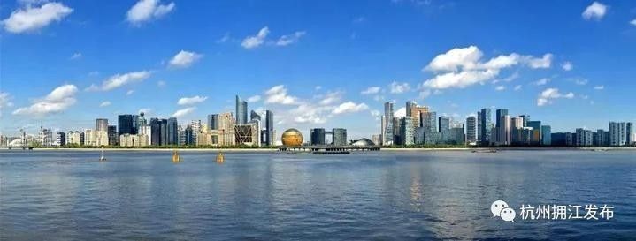 《杭州市拥江发展行动规划》昨日正式出台