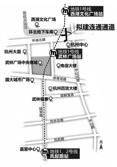 杭州巨无霸地下城来了!从西湖文化广场到凤起路一路连通