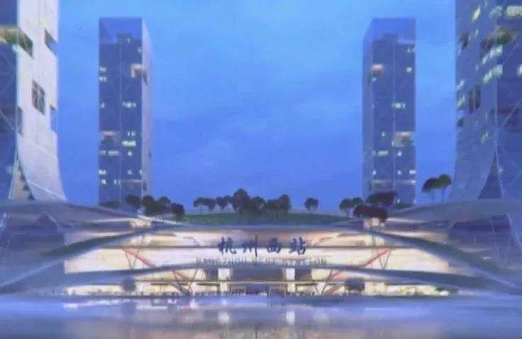 杭州西站高铁枢纽又有新进展了