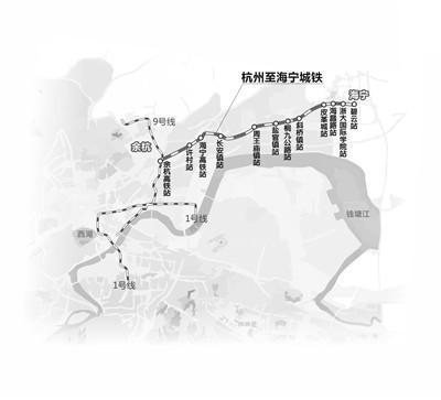 杭海城铁开启奋战模式 预计2021年7月通车