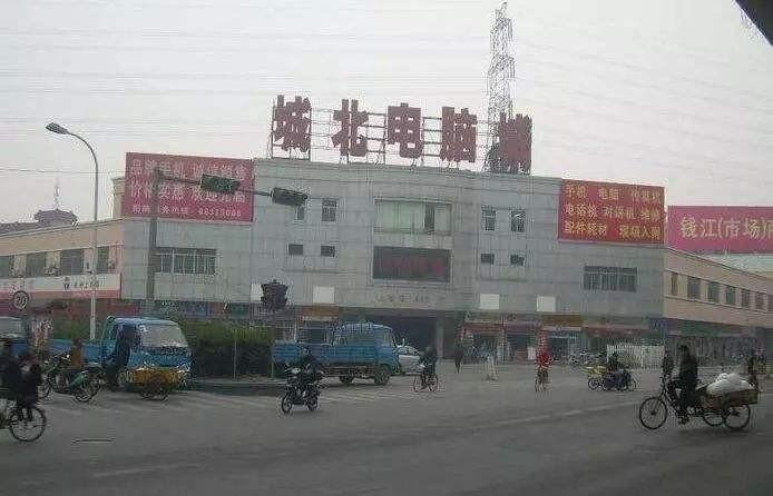 杭州城北电脑城开拆 2022年拱墅又多一个大型商业商务中心