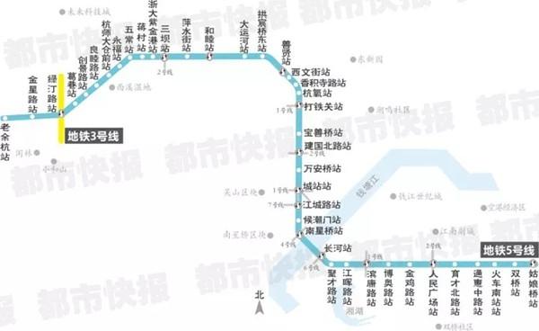 都是市民期待的   杭州市政府给自己列了一份年度重点工作清单
