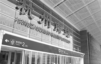 过江坐火车实在不方便 杭州火车南站什么时候能开通?