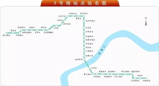 杭州地铁5号线最新进展!首通段力争6月底开通 各站出口通向哪?指南收好!