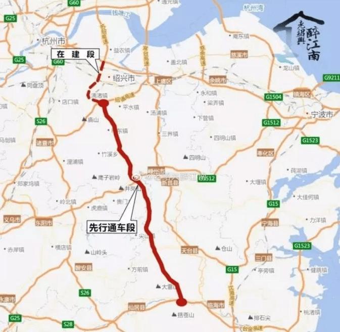 重磅!嵊州要有市域铁路了 杭绍台高速通车时间也定了