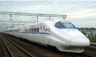 湖杭铁路初步设计获批复
