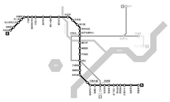 杭州地铁5号线一期工程首通段通过工程验收