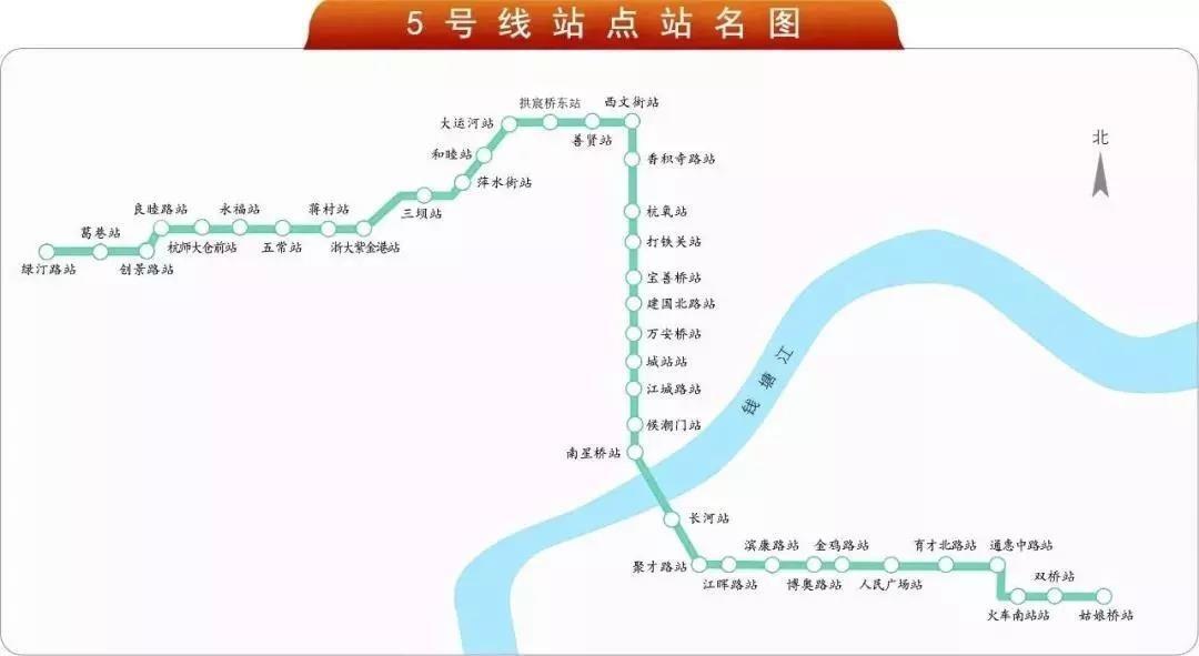 即将开通的杭州地铁5号线 会给你我他的生活带来怎样的变化?