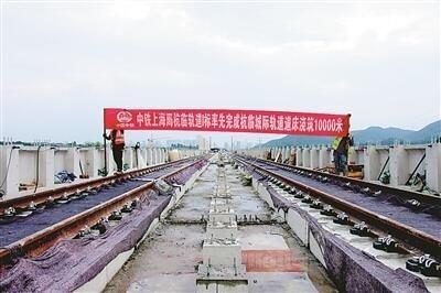 杭临城际铁路I标段铺轨 率先突破万米大关