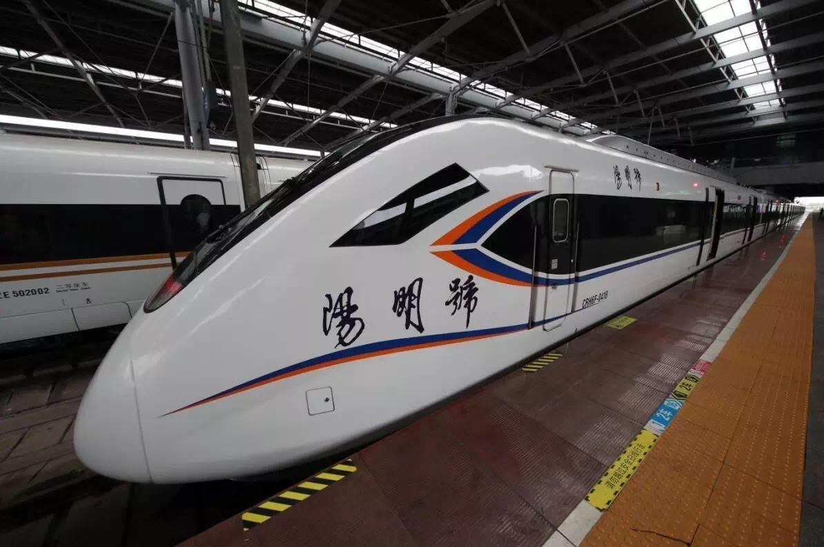 重磅!宁波—绍兴城际列车7月10日开通 全程78分钟