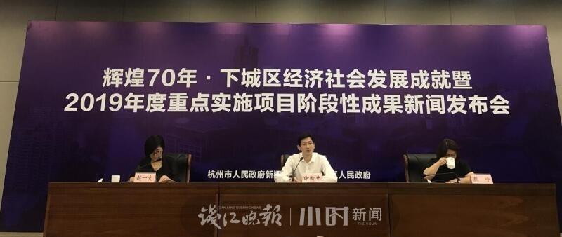 恒隆广场9月17日开工,杭州地标性金名片2025年落成