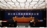 杭州、绍兴地铁未来可一票制乘车