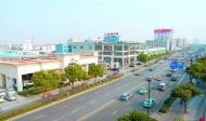 绍兴路汽车街区全新开街 二期三期改造拓展数字+汽车产业
