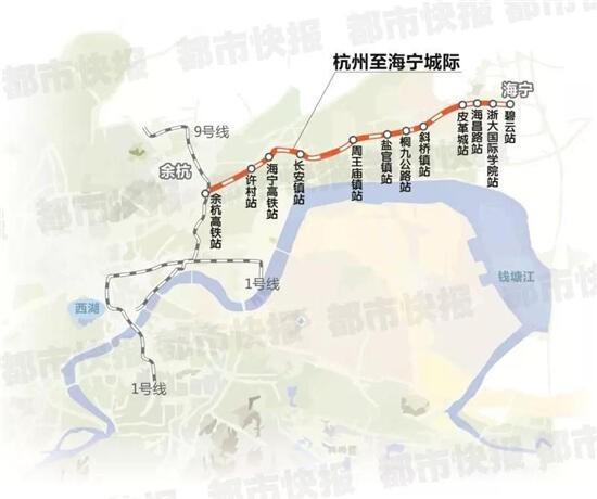 杭海城际铁路2021年通车 与杭州地铁一票站内换乘
