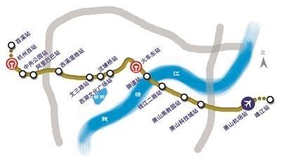 杭州机场轨道快线12个地下车站全面开工 地铁西站站长这样
