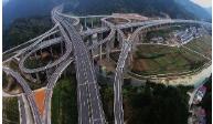 """杭州""""二绕""""湖州段沥青路面施工启动 2020年11月底将具备通车条件"""