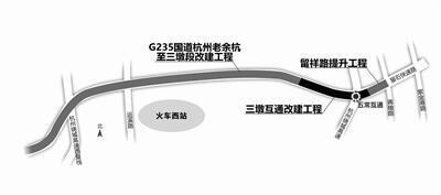 留石快速路有新进展 亚运会前延伸至火车西站