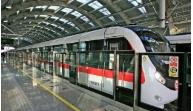 地铁1号线延伸至机场 有望明年投入使用