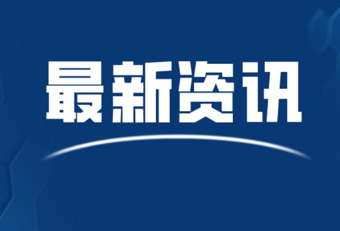 """杭州市人民政府关于调整""""防控疫情、人人有责""""十项措施的通告"""