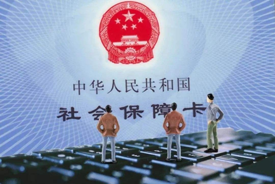 杭州:这件事跟每个人都有关!接下来有20天,就业、社保、医保等相关业务暂停办理