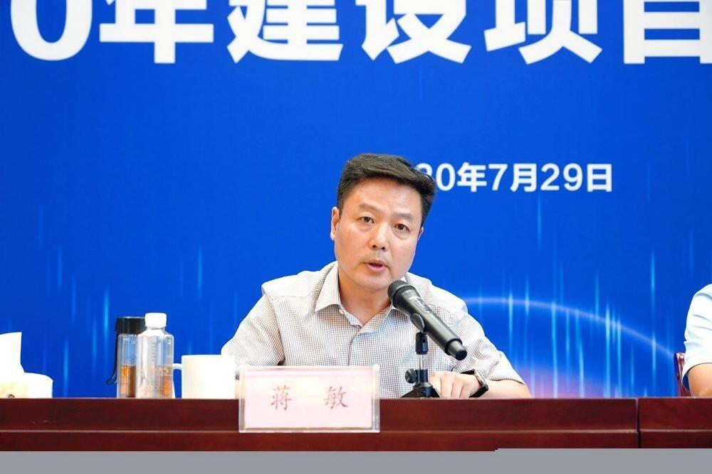 杭州余杭旅游集团召开2020年建设项目推进大会