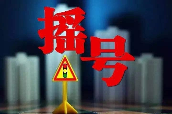 杭州累计认定高层次人才1.94万人 其中688位人才享受了优先摇号买房