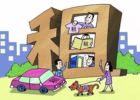 2021年能放心租房吗?保障性租赁住房将成发展重点