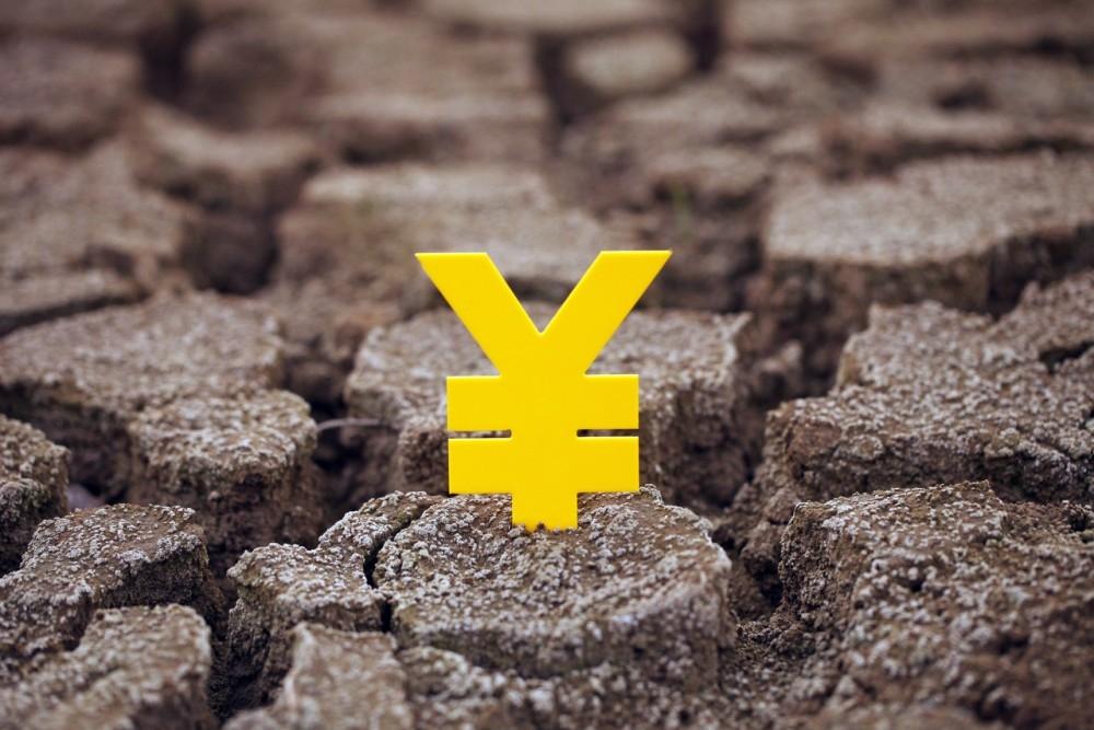 7月1日起 国有土地出让金等四项政府非税收入划转税务部门征收