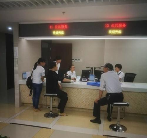 江北区国有划拨住宅转出让补缴土地出让金标准调整!