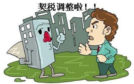 8月1日起,宁波契税优惠类家庭住房核查范围调整!附详细问答