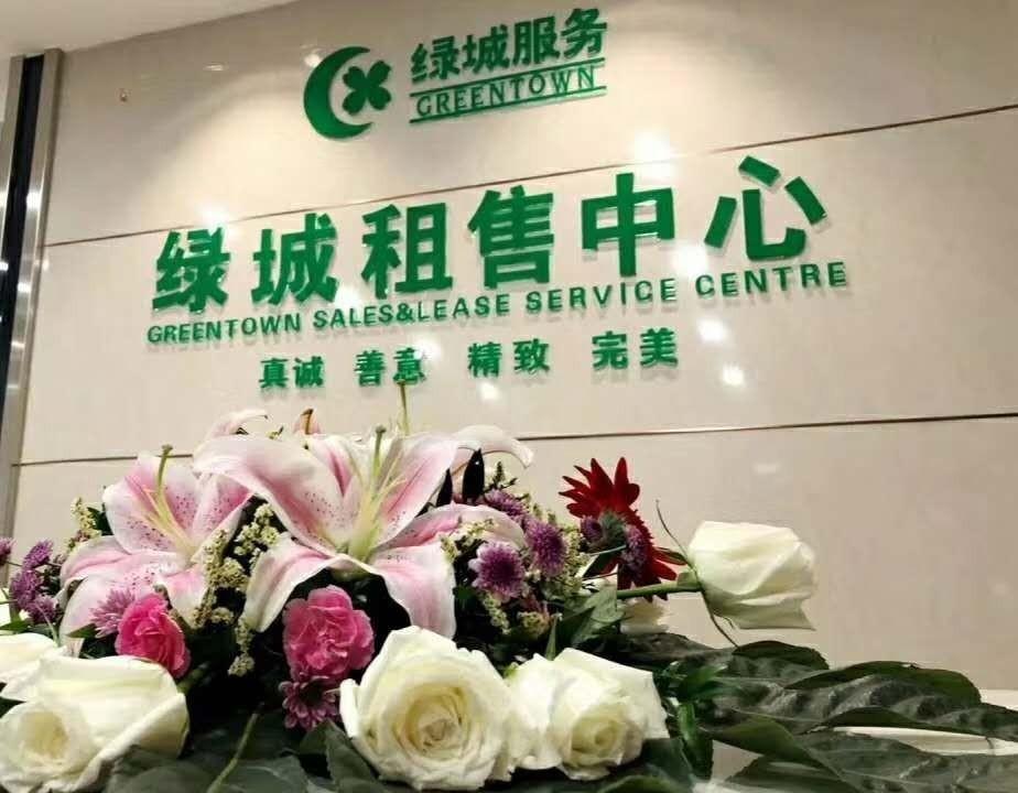 宁波版图丨入驻奉化 高端经纪服务营造城市理想人居