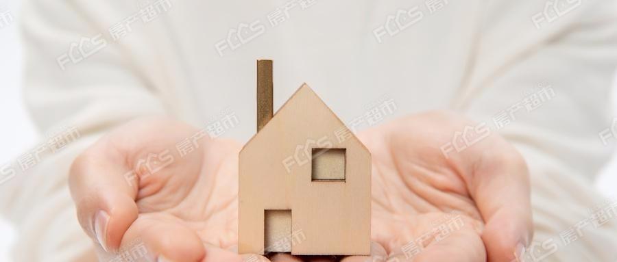 开发商办房产证的流程和手续