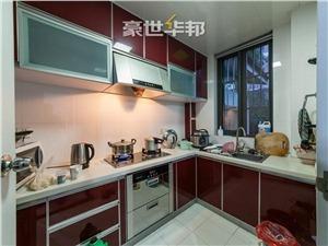 闲林山水二手房-厨房