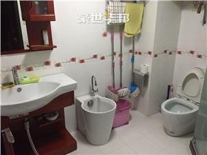 望江家园东园二手房-卫生间