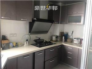 之江公寓二手房-厨房