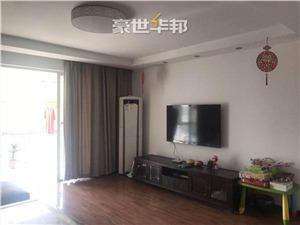 之江公寓二手房-客厅