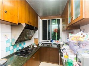 富星苑二手房-厨房