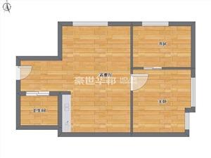 星光国际公馆二手房-户型图
