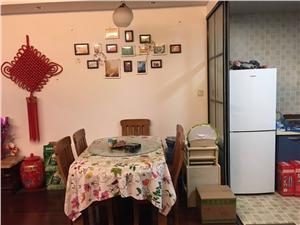 戈雅公寓二手房-餐厅