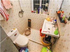 滨康小区二手房-卫生间