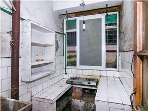 长征新村二手房-厨房